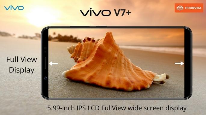 vivo_v7_plus.jpg